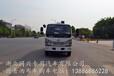 遼寧撫順4噸瀝青灑布車廠家直銷