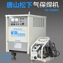二手日本唐山松下500氣保焊機低價銷售松下二保焊機圖片