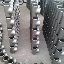 沧州久源低硫磷无缝弯头生产供应