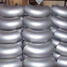 沧州低硫磷弯头生产厂家