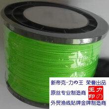 厂家直销PE编织线