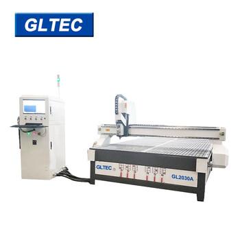 数控雕刻机GL2030A