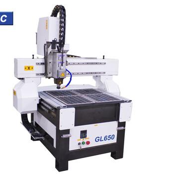 小型数控雕刻机GL650