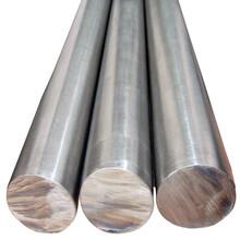 現貨供應日本SUS420不銹鋼板材10-500度圓棒精密機械質優價廉圖片