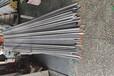 W6Mo6Cr4V2高速工具鋼刀具高速工具鋼鉆頭圓鋸片硬度61-63