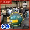 北京窗帘定型罐价格电加热窗帘定型罐