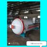 供应热压罐碳纤维热压罐复合材料热压罐日通公司