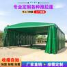 大型仓库移动帐篷活动棚推拉雨蓬帐篷遮雨棚遮阳蓬移动雨棚推拉雨棚伸缩帐篷厂家