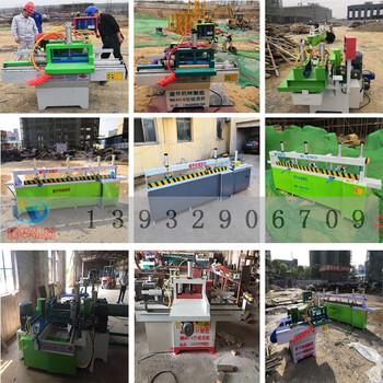 建华全自动梳齿接木机等长方木接长机自动送料挤压出料一体成型等长接木机