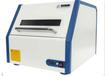 超高性價比的X射線鍍層厚度分析儀IEDX-150T