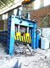 废铝材剪断机