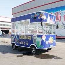 惠福莱移动餐车厂家供应烧烤快餐车