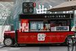 惠福莱餐车厂家之销多功能流动餐车