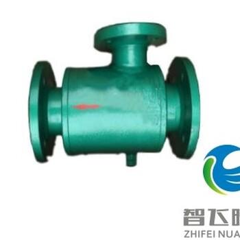 厂家直销QSH-12管道式汽水混合器