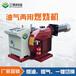 廠家定制油氣兩用燃燒機空氣霧化燃油燃氣雙燃料燃燒器鍋爐燃燒機