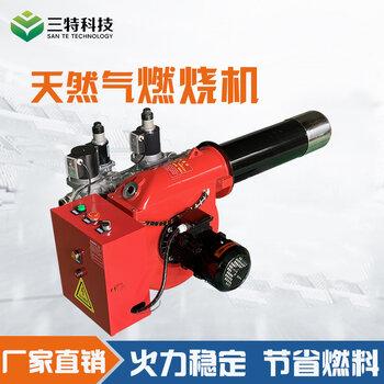 厂家批发天然气燃烧器自动控温燃气燃烧机喷涂烘干液化气燃烧机