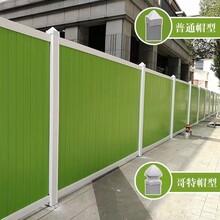 熱銷PVC施工圍擋工地隔離防護圍擋彩鋼板圍擋量大從優圖片