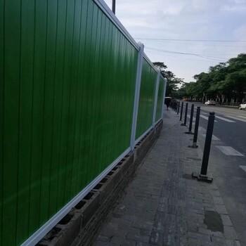 工程临时围挡建筑工地施工PVC围挡道路市政护栏
