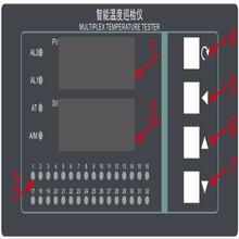 德言DY智能多路溫度巡檢儀巡檢表多路溫度表自動化元件儀器儀表圖片