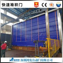 聚酯纤维堆积门抗风工业快速堆积门上门安装图片