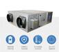 廣州家用靜音全熱新風系統安裝工業新風排風工程設計
