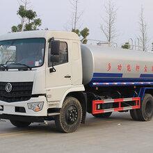 乌兰察布东风水罐车生产厂家喷雾洒水车价格图片