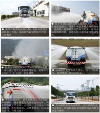 天津3方洒水车公司电话多少图片