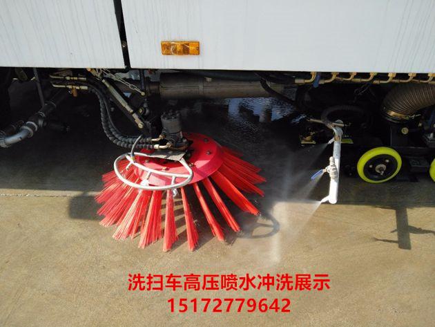 马鞍山东风D6吸尘扫路洗扫车销售