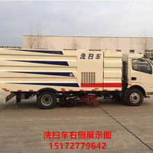 滁州大运吸尘扫路洗扫车厂商出售图片