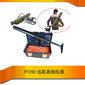 水利防汛遠便攜式遠距離快速拋投救生設備PTQ250錨勾拋繩器救生拋繩器圖片