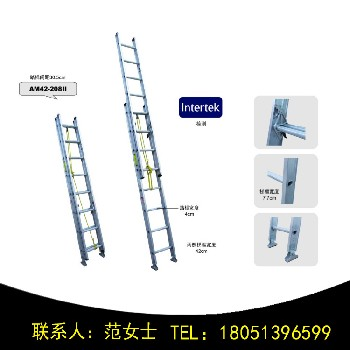 美標鋁合金伸縮2米梯承重100KG金錨梯子AM42系列4米5米6米