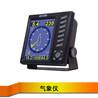 南京宁禄航海气象仪AM706现货供应