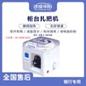 银行专用扎把机使用详细介绍捆钱机涉成华阳SC-ZBJ-823A