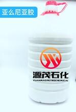 寧波供應無氨天然乳膠鞋材噴膠無氨乳膠水性噴膠白乳膠圖片