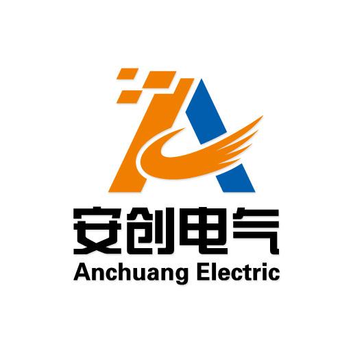 揚州安創電氣有限公司