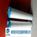 HC8300FKP16H頗爾液壓濾芯