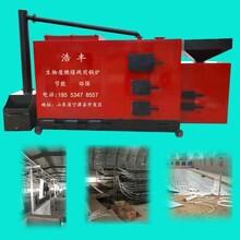 豬舍養殖鍋爐燃煤地暖鍋爐反燒鍋爐實體廠家圖片
