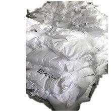 直销批发无水柠檬酸一水柠檬酸酸化剂金属净化与防护电镀洗涤剂图片