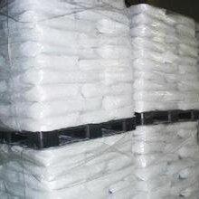氧化鋅又稱中國白鋅白粉鋅氧粉白色顏料阻燃劑補強劑圖片