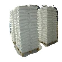 滑石粉厂家供应高白度工业级滑石粉橡胶塑料防水涂料用滑石粉图片