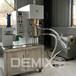 安全有效的火工品攪拌機-DEMIX(麥克斯)立式捏合機