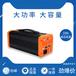 江門300W便攜式儲能電源廠家直銷
