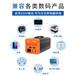 揭陽300W便攜式儲能電源銷售
