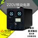 清遠2000W小型儲能電源銷售