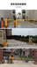 桂城車牌識別系統廠家,桂城停車場收費系統,智能道閘管理廠家