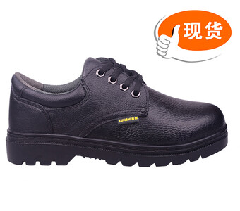 廣州尊獅鞋業有限公司