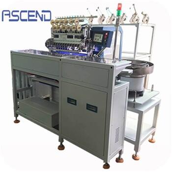 高頻變壓器繞線機包膠焊錫流水生產線振動盤自動上料