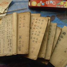 古籍善本鉴定拍卖?康熙字典价值怎么样图片