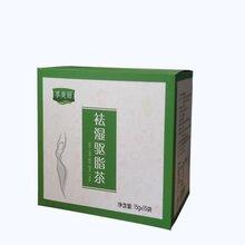 科源驅脂瘦身茶價格享美麗驅脂瘦身茶代理圖片