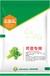 芹菜專用苗后除草劑廠家批發